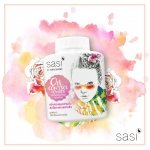 Sasi by Srichand oil control powder แป้งฝุ่น ศศิ ออยล์คอนโทรล พาวเดอร์ 30g ราคา 39 บาท