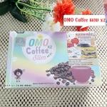 Omo Coffee Slim x2 โอโม่ คอฟฟี่ สลิม กาแฟโอโม่ ฉีก ชง ดื่ม ลดพุง ลดเอว ระเบิดไขมัน