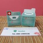 WK DNA Repair Cream ครีมฟื้นผิว WK Cream สูตรพิเศษ รักษาอาการแพ้ ลดผดผื่น 7-14 วัน