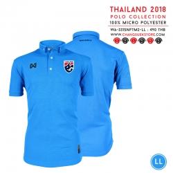 เสื้อโปโลช้างศึก ทีมชาติไทย 2018 WA-3315NFTM2 สีฟ้า