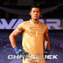เสื้อทีมชาติไทย ผู้รักษาประตู สีทอง