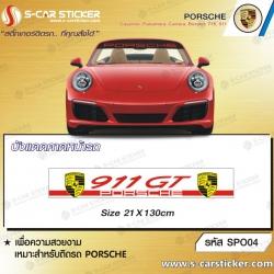 บังแดดหน้ารถ PORSCHE 911 GT