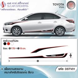 สติ๊กเกอร์ลายรถ Toyota Vios TRD รถสีขาว