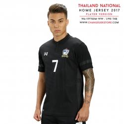 """เสื้อทีมชาติไทย """" ไชยานุภาพ """" PLAYER VERSION"""