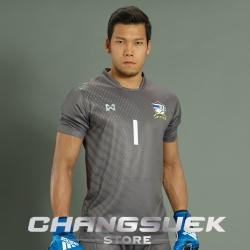 เสื้อทีมชาติไทย ผู้รักษาประตู สีเทา