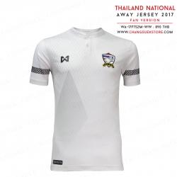 """เสื้อทีมชาติไทย สีขาว """" ปราบไตรจักร """""""