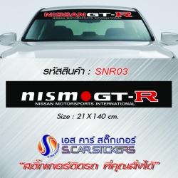 บังแดดหน้ารถ NISMO GT-R
