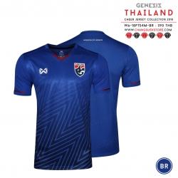 เสื้อเชียร์ทีมชาติไทย 2018 ผู้ชาย (Ver.2)