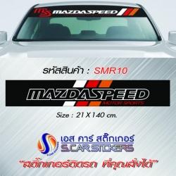 บังแดดหน้ารถ Mazdaspeed พื้นดำตัวหนังสือดำขอบขาว