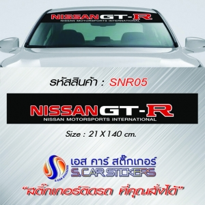 บังแดดหน้ารถ NISSAN GT-R