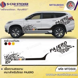 ลายรถ RALLI-ART PAJERO