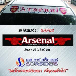 บังแดดหน้ารถ Arsenal พื้นดำตัวหนังสือขาวขอบแดง