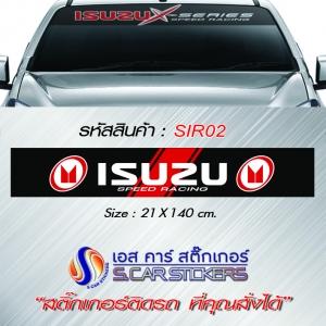 บังแดดหน้ารถ ISUZU พื้นดำแดงตัวหนังสือขาว