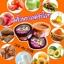 สครับพริ้วพราว ไวท์ Tamarind Avocado Scrub 360g. thumbnail 2