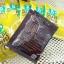 กาแฟ B Shape Coffee Flow กาแฟ บีเชฟ โฟว์ บรรจุ 10 ซอง 150 บาท thumbnail 2