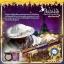แป้ง Babalah Magic Bee Powder SPF20 แป้งบาบาร่าใหม่ แป้งไขผึ้ง 620 บาท thumbnail 8