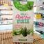 Derlise Milk Aloe Vera White salt Body scrub เกลือสครับขัดผิวขาว สูตรน้ำนม+ว่านหางจระเข้ thumbnail 1