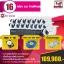 Hiview Set 16 IP 2 ล้านพิกเซล thumbnail 1