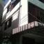 ขายอาคารพาณิช์ ซ. อมร ช่องนนทรี ยานนาวา thumbnail 1