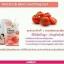 Karmart Baby Bright Tomato & Gluta Soothing Gel เจลมะเขือเทศ ผิวกระจ่างใส ลดจุดด่างดำ thumbnail 6