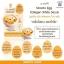 Smooto Egg Collagen White Serum สมูทโตะ เอ้ก คอลลาเจน ไวท์ เซรั่ม สวยเร่งด่วน รูขุมขนกระชับ thumbnail 7
