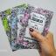 More Than Hair Spa Vitamin Treatment 3D Wax มี 3 สีให้เลือก 1 กล่อง 24 ซอง 190 บาท thumbnail 1