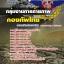 เก็งแนวข้อสอบกองบัญชาการกองทัพไทย กลุ่มงานการถ่ายภาพ 2560 thumbnail 1
