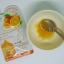 NAMI I'm Fresh jeju Vitamin C Brightening Gel นามิ แอม เฟรช เชจู วิตามิน ซี ไบรท์เทนนิ่ง เจล จากส้มเกาหลี thumbnail 5