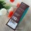 กาแฟ B Shape Coffee Flow กาแฟ บีเชฟ โฟว์ บรรจุ 10 ซอง 150 บาท thumbnail 4