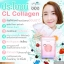 CL COLLAGEN by PRIME BEAUTY YOU CARE ซีแอล คอลลาเจน จบทุกปัญหาทั้งผิวหน้าและผิวกาย thumbnail 3