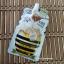 ครีมน้ำผึ้งมานูก้า RJK RealJoy Honey Cream อ่อนเยาว์ เรียบเนียน เฟิร์มกระชับ thumbnail 1