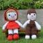 ตุ๊กตาถักคู่ thumbnail 1