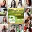 Colly Chlorophyll Plus Fiber คอลลี่ คลอโรฟิลล์ พลัส ไฟเบอร์ สารสกัดคลอโรฟิลล์กลิ่นหอมชาเขียว ล้างสารพิษ thumbnail 8
