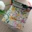 สมุนไพรพอกหน้า สาวสยาม Saosiam สูตรผิวมัน รูขุมขนกว้าง 1 กล่อง 6 ซอง 160 บาท thumbnail 6