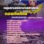 เก็งแนวข้อสอบกองบัญชาการกองทัพไทย กลุ่มงานพยาบาลศาสตร์ 2560 thumbnail 1