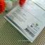 LB9 อาหารเสริมแอลบีนายน์ ดักจับแป้ง ไขมัน เร่งการเผาผลาญ By ดีเจต้นหอม thumbnail 3