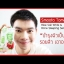 Smooto Tomato Aloe Snail White & Acne Sleeping Serum สมูทโตะ อโล สเนล ไวท์ & แอคเน่ สลิปปิ้ง เซรั่ม thumbnail 9
