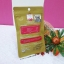 MAQUEREAU Collagen Pure Pure แมคครูล คอลลาเจน เพียว เพียว 170 บาท thumbnail 2