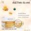 Aura Rich Honey gold Sun Care SPF50PA+++ ครีมกันแดดน้ำผึ้งทองคำ ครีมกันแดดออร่าริช thumbnail 1