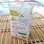 Aura Bio Vitamin C 1,000 mg. ออร่า ไบโอซี หน้าใส บำรุงสุขภาพ 30 เม็ด 150 บาท thumbnail 3