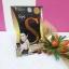 Sye S by Chame อาหารเสริมซายเอส ลดน้ำหนัก เชียร์ ฑิฆัมพร 10 ซอง 550 บาท thumbnail 1