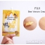 Fuji Bee Venom Cream ฟูจิ บีวีนอม ครีม พิษผึ้งผสมทองคำ ครีมพิษผึ้ง thumbnail 4
