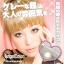 3 TONE WORLD GRAY - CM901 thumbnail 4