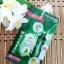 Best Korea Tea Tree Perfect Anti Acne Serum : เบสท์ โคเรีย ทีทรี เพอร์เฟค แอนติ แอคเน่ เซรั่ม ลดการเกิดสิว thumbnail 1