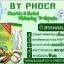 ยาสีฟันโภคา สมุนไพร by phoca สูตรเพิ่มฟลูออไรด์ กล่องสีเขียว 80 บาท thumbnail 2