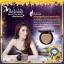 แป้ง Babalah Magic Bee Powder SPF20 แป้งบาบาร่าใหม่ แป้งไขผึ้ง 620 บาท thumbnail 2