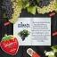 Strawberry Vitamin วิตามิน สตอเบอรี่ หน้าใส 1 ซอง 7 แคปซูล 50 บาท thumbnail 5