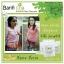 BANN CHA ชามะรุม บ้านชา ช่วยลดน้ำหนัก ลดพุง 30 ซอง ราคา 150 บาท thumbnail 3