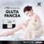 GLUTA PANCEA กลูต้าแพนเซีย เน้นผิวขาวไว ลดสิว ลดรอยดำ ลดเมลานินใต้ผิวหนัง 550 บาท thumbnail 8