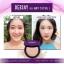 Deesay cosmetics แป้งดีเซย์ แป้งแก้มบุ๋ม thumbnail 4